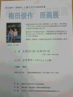 DSC_1758.jpg